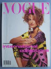 Vogue Magazine - 1991 - March